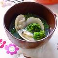 ひな祭りの定番♪菜の花とはまぐりの潮汁