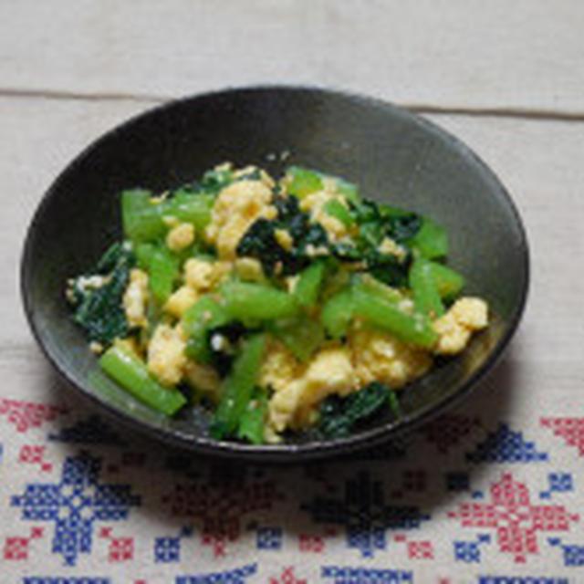 小松菜とバター入り卵の和え物