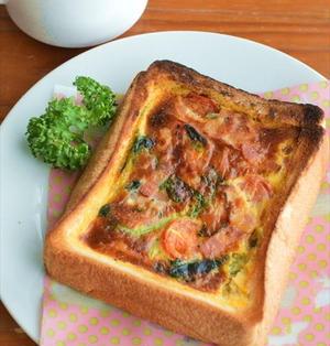 朝から ごちそう気分を味わえる♪簡単!キッシュ トースト
