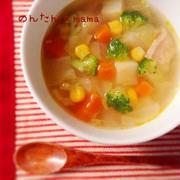 基本の野菜スープ