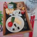 朝食プレートこにぎりと玉子焼き弁当〖おままごと弁当〗 by とまとママさん