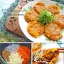 やみつき!カリっ*とろ~り♪人参とジャコのチーズお焼き by 桃咲マルク