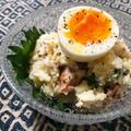 【やみつき!!】とろーり半熟卵の居酒屋風ポテトサラダ【おつまみレシピ】