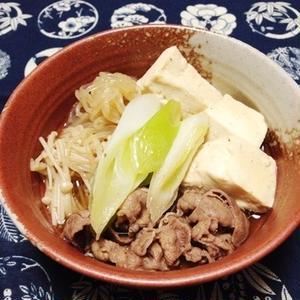 野菜たっぷりで栄養バランスも◎!旨みしみ込む「肉豆腐」レシピ
