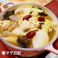 あったか鶏炊きスープ「鶏とカブのスープ」♪ Chicken & Turnip Soupe