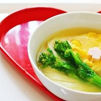 【春メニュー♡】菜の花とたまごの温そうめん 柚子こしょう風味のレシピ♡