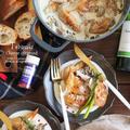 【レシピ】手羽先のチーズクリーム煮。~軽くてこびりつかない鋳物鍋 グリーンパンフェザーウェイトココット~