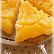 フライパンdeパイナップルケーキ