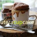 【レンジ2分】ヌテラ×珈琲で絶品MUGカップケーキ