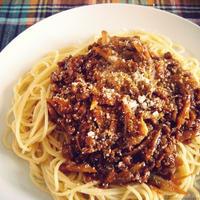 食物繊維モリモリスパ!「新ごぼうのカレーミートソーススパゲティ」