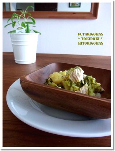 鶏むね肉とポテト de カフェ風☆サラダ