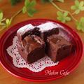 簡単にできるパウンドケーキ生地で、おいしい贅沢チョコレートブラウニー☆バレンタインや差し入れ、贈り物に♪
