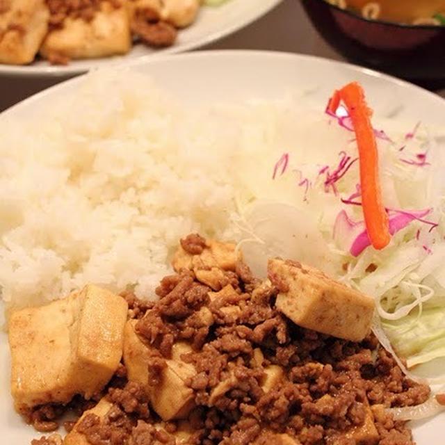 豆腐と挽き肉の甘辛丼
