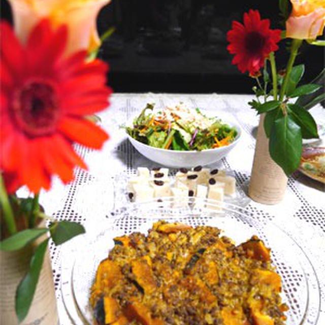 かぼちゃのグラタン風オーブン焼きでハッピーフラワーハロウィン♪