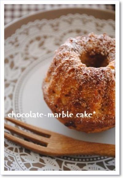 ミニクグロフ型でチョコマーブルケーキ**