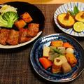 砂糖使用で2つ☆どんこ椎茸の味噌マヨ焼き♪☆♪☆♪ by みなづきさん