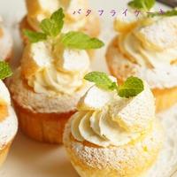 バタフライケーキ【レシピ】