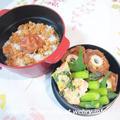 週末しごと (常備菜)  & お弁当は ちくわのまっきまき~ by おとめさん