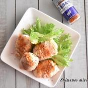 ゆで卵の豚バラ巻きスパイシー醤油マヨソテー