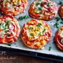 ♡世界一簡単なホケミピザ♡【#ホットケーキミックス#簡単レシピ#朝食#ランチ#おやつ】