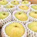 幸せ気分!梨のタルトタタン作りました♪