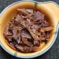 牛肉とゴボウのしぐれ煮