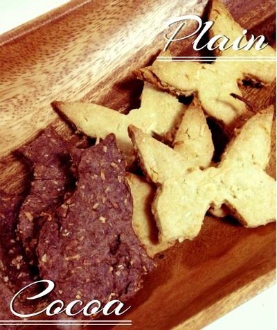 マクロビ☆ココナッツクッキー