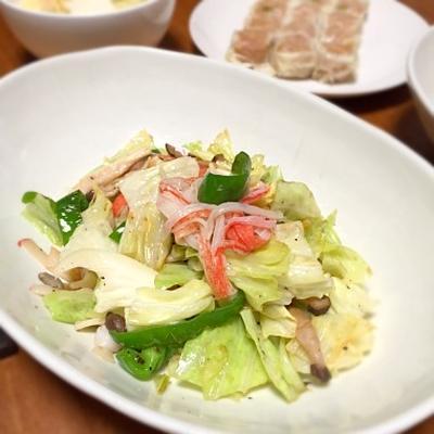 ☆塩野菜炒め