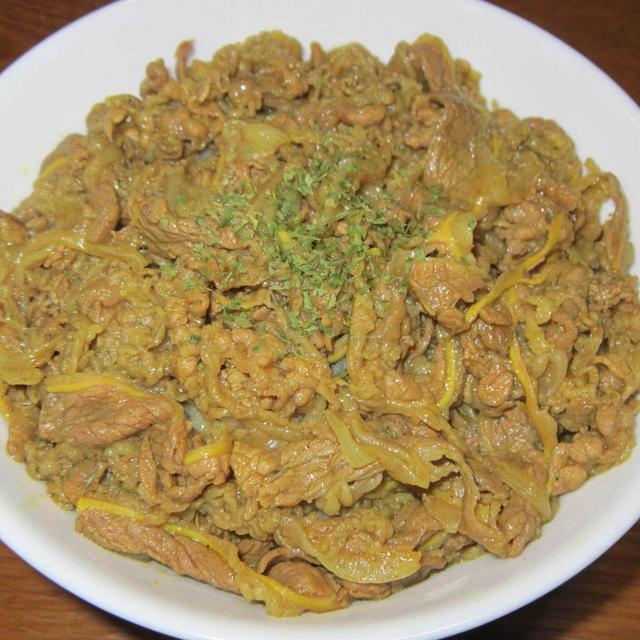 インド風カレー牛丼