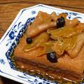 付喪神間近の『家庭日本料理法』と、みかん亭の厚揚げの甘辛煮は関係あるようで、あり…。