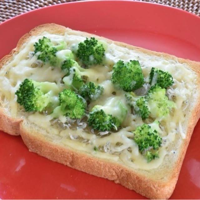 じゃこチーズトースト  カルシウムがダブルで濃厚な味!