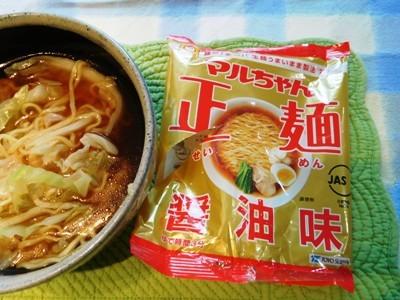 友人宅での夕食 ~ 煮豚 ~ 五香豆腐とセロリの和え物