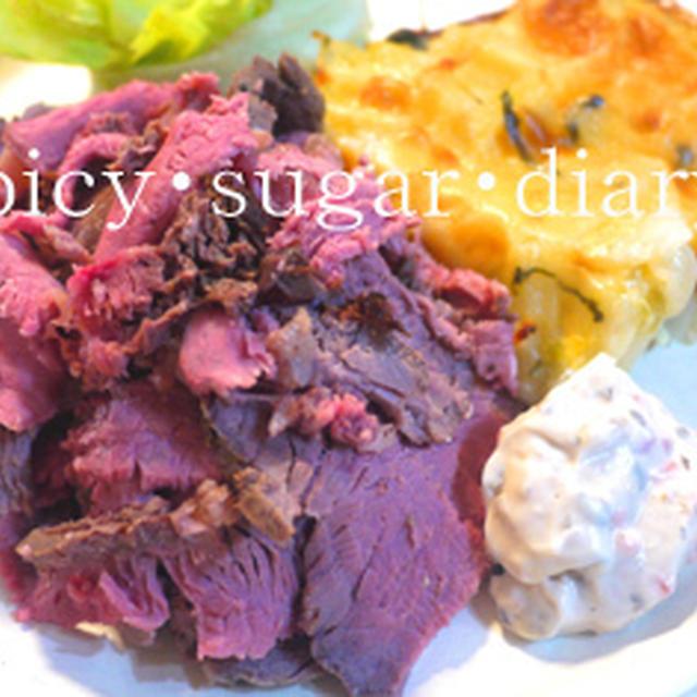 安いお肉でも絶対美味しい!ローストビーフ夏味♪