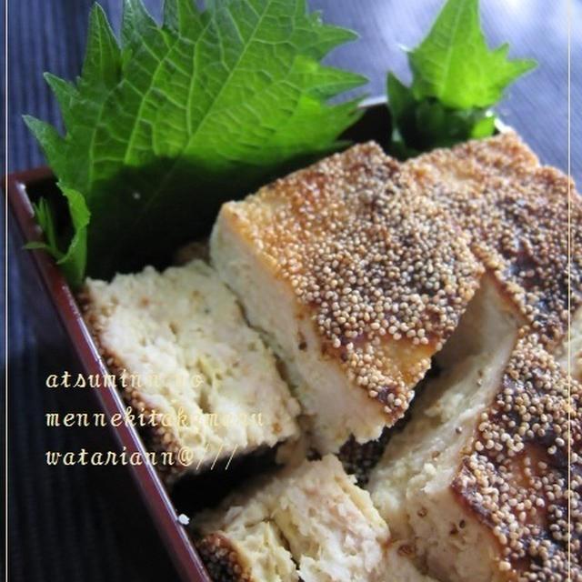 週末の行楽に*簡単おもてなし弁当☆冷めてもおいしい鶏松風風