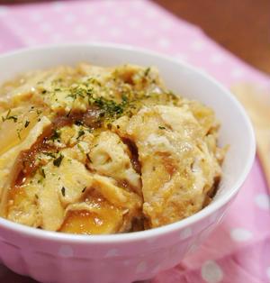 柔らかでスパイシー☆鶏むね肉の洋風親子丼