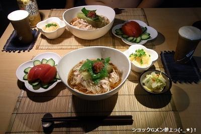 素麺最高ぉ~っ!