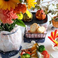 花のある食卓~ハロウィン