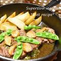 スキレットで「ガーリックステーキ」にんにくたっぷり夏バテ予防のスタミナレシピ。