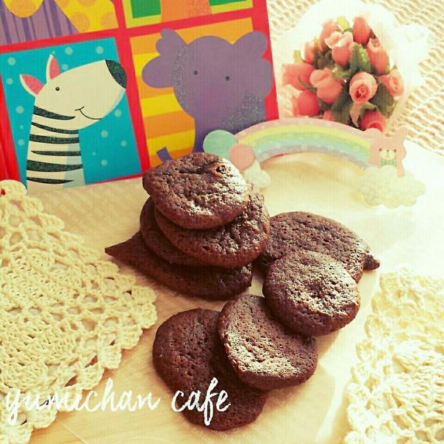 ♡材料3つ♪チョコレートクリームで作る黒糖チョコクッキー♡&♡CouCouのお気に入り雑貨♡