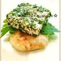 ☃W チーズの前菜** @スパイス&ハーブ味