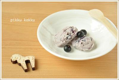 ブルーベリーのはちみつアイスクリーム