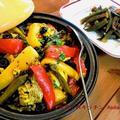 白身魚とパプリカのモロッコ風タジン蒸し(レシピ付)。 by musashiさん
