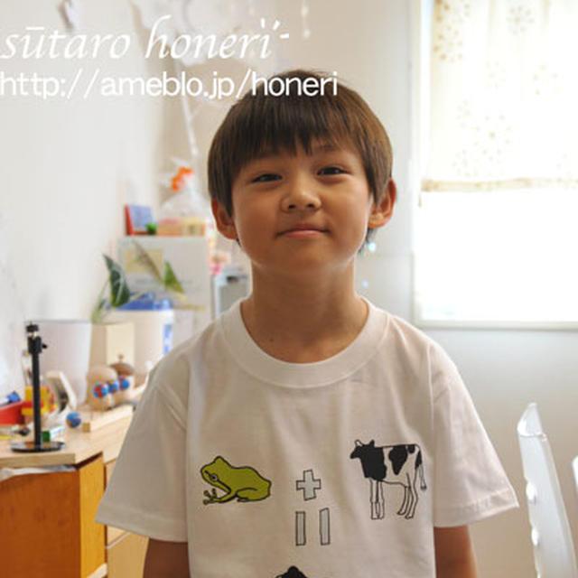 ☆ 子供のデザインでオリジナルTシャツ、Tシャツプリントのコツ