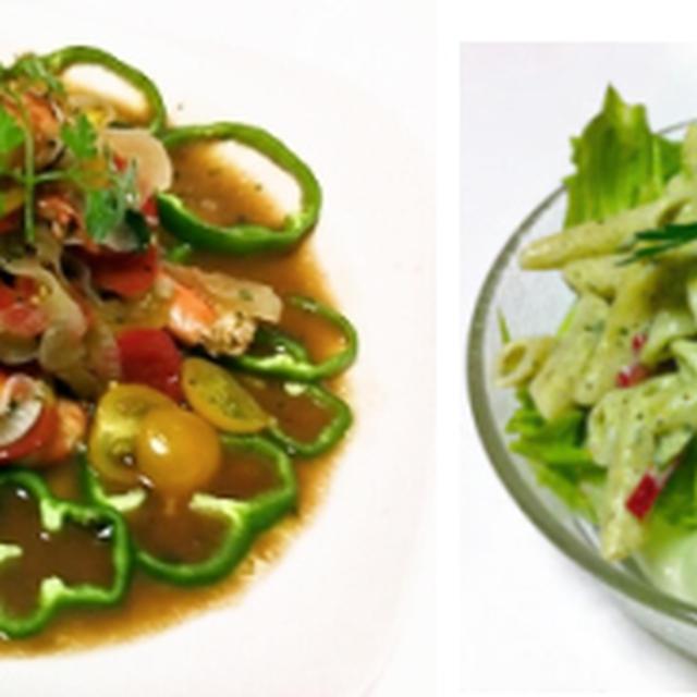 海老とミニトマトのバルサミコサラダ、ペンネのパセリソース 他