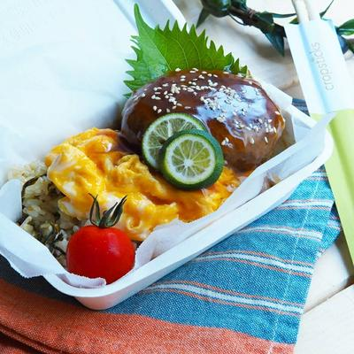 9月27日 和風ハンバーグ弁当 と 塩麴唐揚げ弁当 と おうちごはん