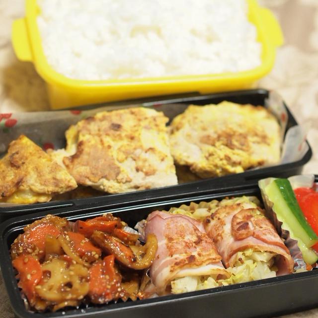0111 Lunch box
