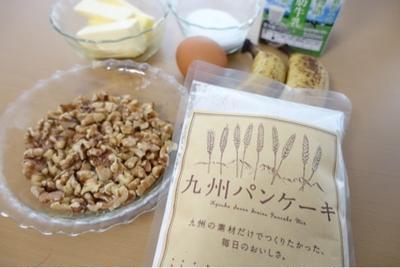 九州パンケーキで作る!バナナパウンドケーキ