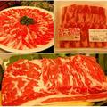 西友イベントレポ 外食産業で大人気のアメリカ産「牛ばらカルビ」を3月28日より毎日低価格発売開始