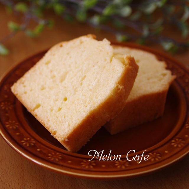 簡単、贅沢♪ヴァニラパウンド☆簡単&心をこめた贈り物ケーキ(いろいろ提案すみません☆)