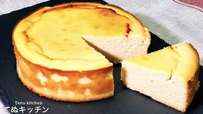 【グルテンフリーde低糖質】めちゃ簡単!『おからパウダーのチーズケーキ』の作り方